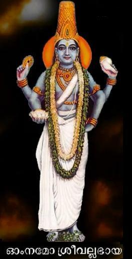 sreevallabha5.JPG