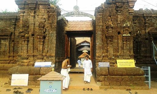 Image result for Rajarajeswara Temple at Taliparamba