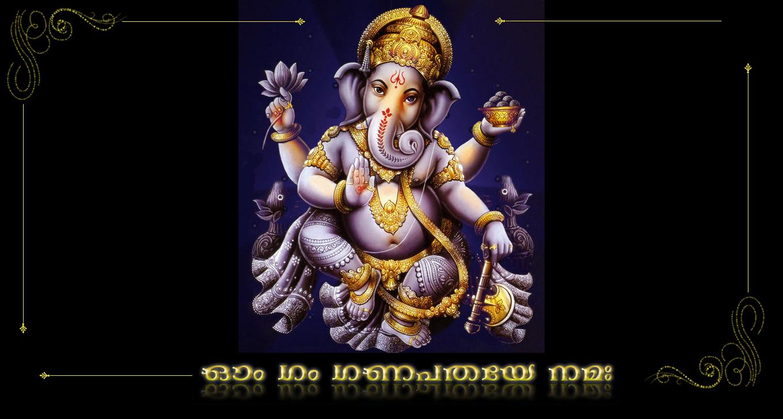 Vaikhari Digital Archive - Download harinama keerthanam