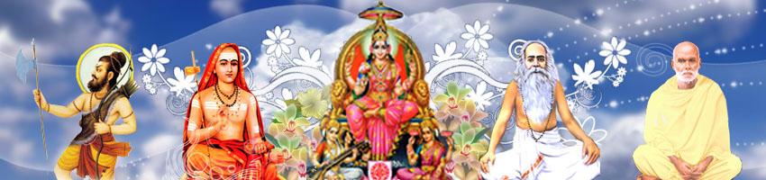 Vaikhari Digital Archive - Download harinama keerthanam,njanappana